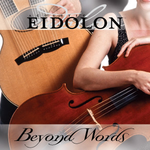 CDICON_03_BEYONDWORDS